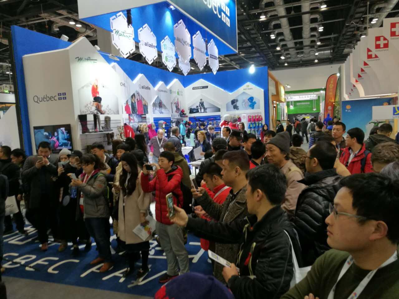 北京ISPO展