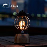 秋野地和风户外灯休闲家居灯 露营灯 氛围灯