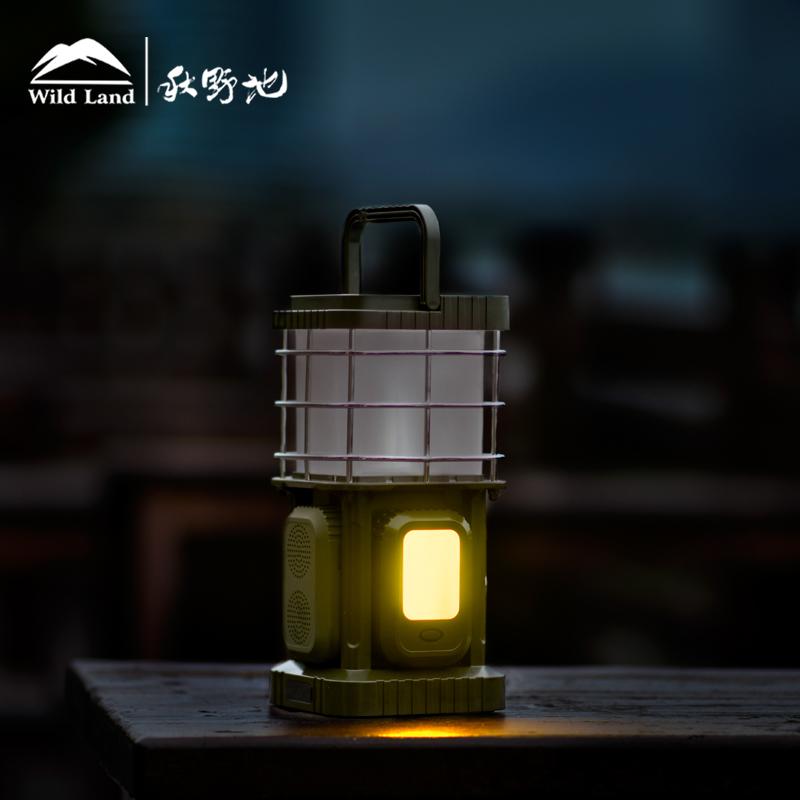 秋野地原上光户外灯庭院灯露营驱蚊灯